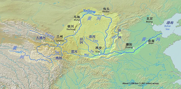 Huang He River Or Yellow River GeoLounge All Things Geography - Ob river on world map