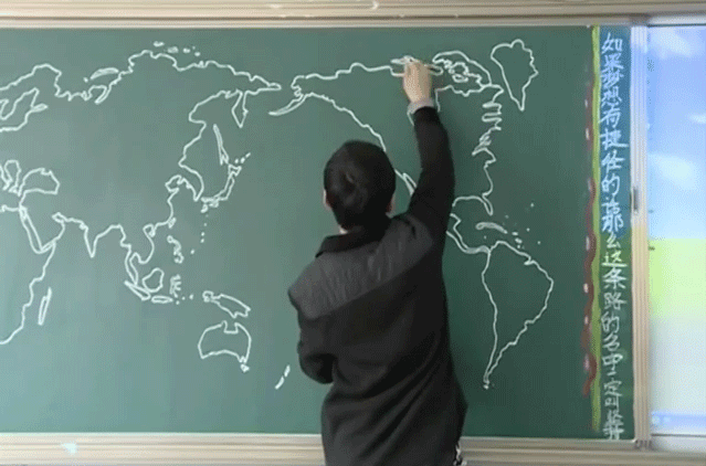 Chinese geography teacher draws a map of the world from memory on boming wang draw his map of the world on a chalkboard gumiabroncs Images