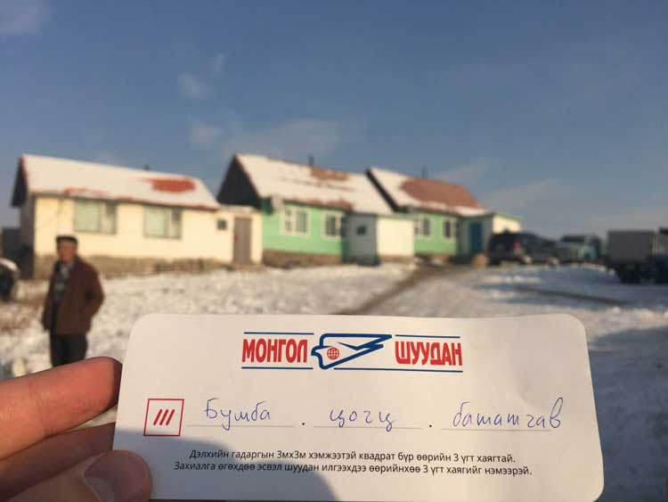 In 2016, Mongolia became the first country to adopt What3Words to help with mail delivery.